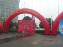 2016中国(郑州)生活用纸产品技术展览会