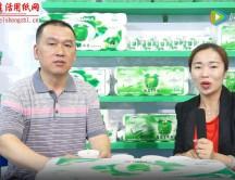 遛纸西安展会专访四川望风青苹果纸业有限公司
