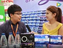 遛纸·西安展会专访湖北丝宝集团股份有限公司