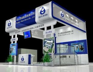 深圳市走南闯北展览策划有限公司客户案例