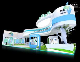 广州笔尖展展览有限公司经典案例