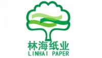 保定林海纸业有限公司