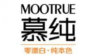 四川本色工坊纸业有限责任公司