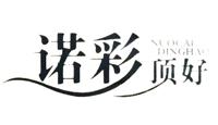 临邑雅洁纸业