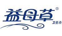 山�|益母(上海)�D女用品有限公司