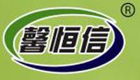 沧县恒信塑料包装材料厂