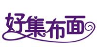 沈阳恒泽卫生用品有限公司