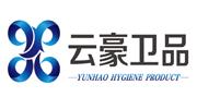 山东云豪卫生用品股份有限公司