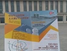 遛纸小分队在白沟批发市场宣传沈阳展会 (5)