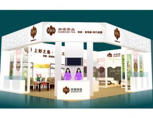 陕西国鼎装饰设计工程有限公司展厅经典设计案例