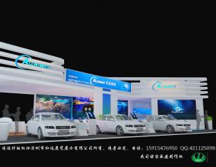 深圳市和达展览展示有限公司展厅经典设计案例