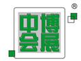 西安中博会展服务有限公司