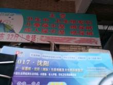 遛纸小分队在黑龙江佳木斯宣传沈阳展会 (20)