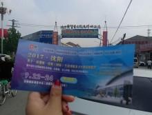 遛纸小分队在唐山鸦鸿桥宣传沈阳纸展会 (24)