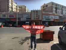 遛纸小分队远赴赤峰宣传沈阳展会 (20)