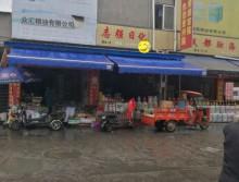 遛纸小分队在成都白家农产品批发市场宣传西安展会 (13)