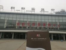 遛纸小分队在成都海霸王市场宣传西安展会 (77)