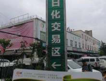 遛纸小分队在成都华丰食品城宣传西安展会 (24)