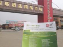 遛纸小分队在成都西博西南食品城宣传西安展会 (46)
