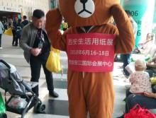 遛纸小分队在南京宣传西安展会 (3)