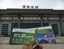 遛纸小分队在陕西宝鸡宣传18年西安纸展会 (8)