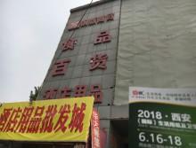 遛纸小分队在山西太原宣传18年西安纸展会 (89)