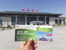 遛纸小分队在甘肃张掖宣传18年西安纸展 (15)