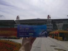 遛纸小分队在吉林长春宣传18年沈阳展会 (38)