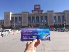 遛纸小分队远赴内蒙古赤峰宣传18年沈阳展会 (12)