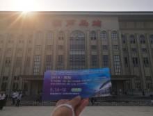 遛纸小分队走进葫芦岛宣传18年沈阳展会 (28)