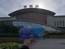 遛纸小分队走进吉林宣传18年沈阳展会 (27)