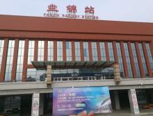 遛纸小分队在辽宁盘锦宣传18年沈阳展会 (15)