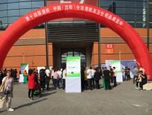 2018第十四届遛纸·中国(沈阳)生活用纸及卫生用品展览会