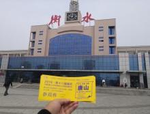 遛纸小分队在河北衡水宣传19年京津冀展会 (31)