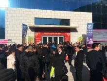 2019中国日化洗涤用品(济南)展览会